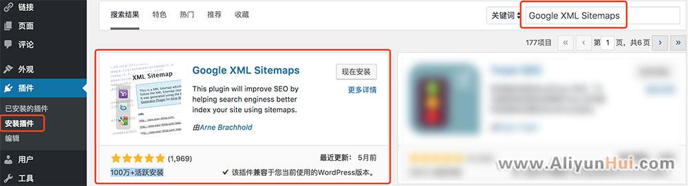 """输入关键词""""Google XML Sitemaps"""""""