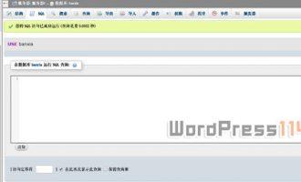 WordPress开启HTTPS更改图片http链接的方法