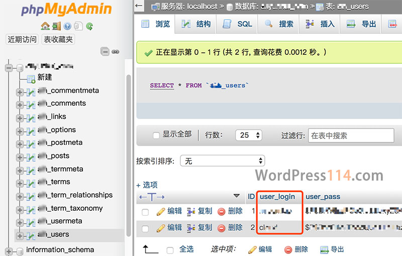 WordPress忘记登录名的解决方法