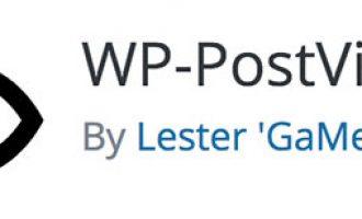 WordPress文章浏览统计插件WP-PostViews的安装和使用