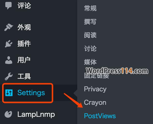 WP-PostViews插件后台设置