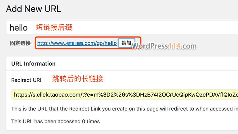Simple URLs添加新链接